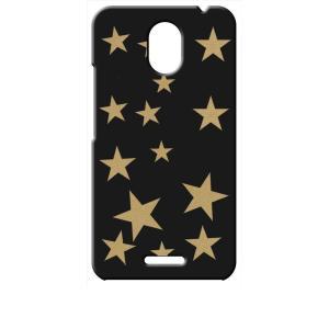 Priori5 FTJ17C00 FREETEL ブラック ハードケース 星 スター ベージュ|ss-link