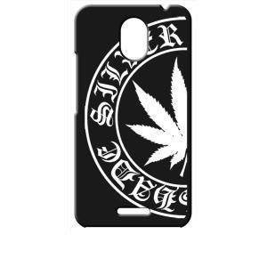 Priori5 FTJ17C00 FREETEL ブラック ハードケース マリファナ ロゴ|ss-link