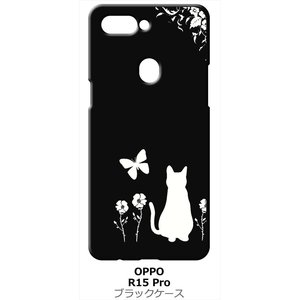 R15 Pro OPPO ブラック ハードケース 猫 ネコ 花柄 a026|ss-link