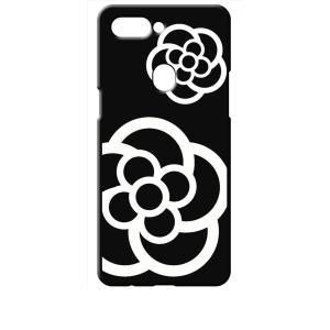 R15 Pro OPPO ブラック ハードケース カメリア 花柄|ss-link