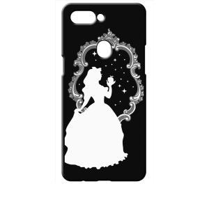 R15 Pro OPPO ブラック ハードケース 白雪姫 リンゴ キラキラ プリンセス|ss-link