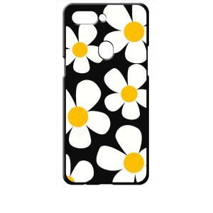 R15 Pro OPPO ブラック ハードケース デイジー 花柄 レトロ フラワー|ss-link