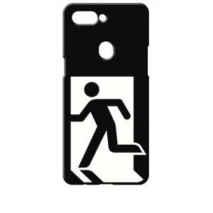 R15 Pro OPPO ブラック ハードケース 非常口|ss-link
