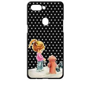 R15 Pro OPPO ブラック ハードケース 犬と女の子 レトロ 星 スター ドット|ss-link