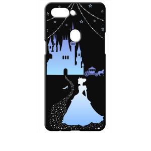 R15 Pro OPPO ブラック ハードケース シンデレラ(ブルー) キラキラ プリンセス|ss-link