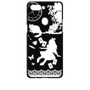 R15 Pro OPPO ブラック ハードケース Alice in wonderland アリス 猫 トランプ|ss-link