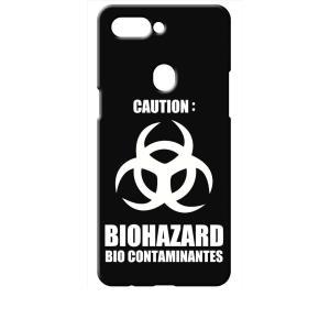 R15 Pro OPPO ブラック ハードケース バイオハザード BIOHAZARD ロゴ|ss-link