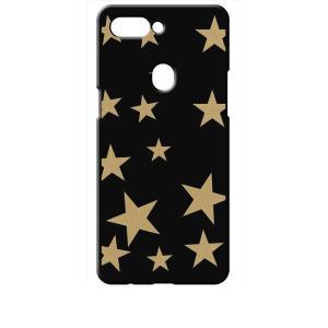 R15 Pro OPPO ブラック ハードケース 星 スター ベージュ|ss-link