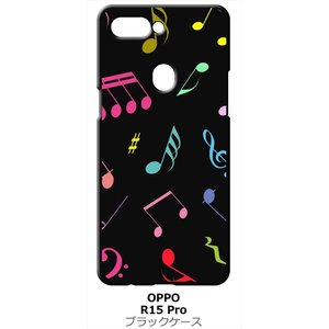 R15 Pro OPPO ブラック ハードケース 音符 ト音記号 カラフル|ss-link