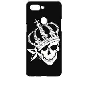 R15 Pro OPPO ブラック ハードケース スカル クラウン 王冠 ドクロ 骸骨 星 スター|ss-link