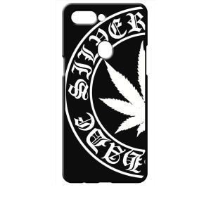 R15 Pro OPPO ブラック ハードケース マリファナ ロゴ|ss-link