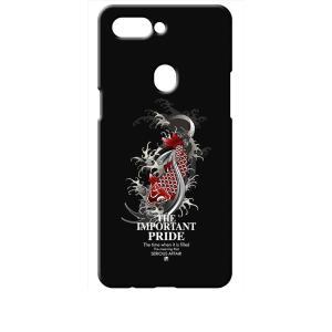 R15 Pro OPPO ブラック ハードケース ip1036 和風 和柄 鯉 ロゴ|ss-link