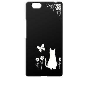 FREETEL REI 麗 FTJ161B-REI レイ サムライ SIMフリー シムフリー ブラック ハードケース 猫 ネコ 花柄 a026|ss-link