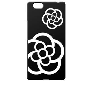 FREETEL REI 麗 FTJ161B-REI レイ サムライ SIMフリー シムフリー ブラック ハードケース カメリア 花柄|ss-link