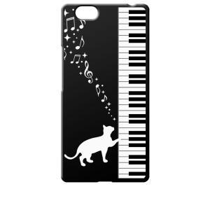 FREETEL REI 麗 FTJ161B-REI レイ サムライ SIMフリー シムフリー ブラック ハードケース ピアノと白猫 ネコ 音符 ミュージック キラキラ|ss-link