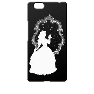 FREETEL REI 麗 FTJ161B-REI レイ サムライ SIMフリー シムフリー ブラック ハードケース 白雪姫 リンゴ キラキラ プリンセス|ss-link