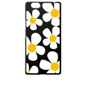 FREETEL REI 麗 FTJ161B-REI レイ サムライ SIMフリー シムフリー ブラック ハードケース デイジー 花柄 レトロ フラワー|ss-link