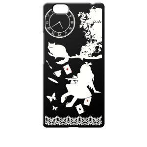 FREETEL REI 麗 FTJ161B-REI レイ サムライ SIMフリー シムフリー ブラック ハードケース Alice in wonderland アリス 猫 トランプ|ss-link