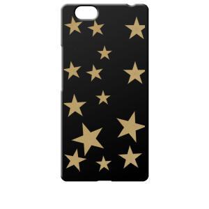 FREETEL REI 麗 FTJ161B-REI レイ サムライ SIMフリー シムフリー ブラック ハードケース 星 スター ベージュ|ss-link