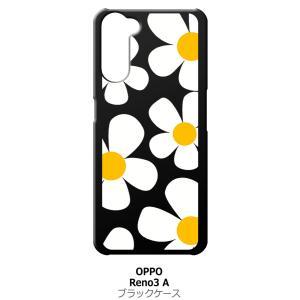 Reno3 A OPPO reno3a ブラック ハードケース デイジー 花柄 レトロ フラワー ss-link