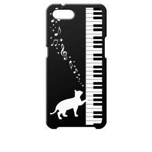 Reno A OPPO ブラック ハードケース ピアノと白猫 ネコ 音符 ミュージック キラキラ|ss-link