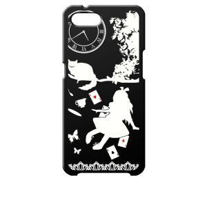 Reno A OPPO ブラック ハードケース Alice in wonderland アリス 猫 トランプ|ss-link
