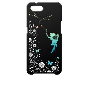 Reno A OPPO ブラック ハードケース フェアリー キラキラ 妖精 花柄 蝶|ss-link