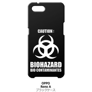 Reno A OPPO ブラック ハードケース バイオハザード BIOHAZARD ロゴ|ss-link