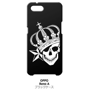 Reno A OPPO ブラック ハードケース スカル クラウン 王冠 ドクロ 骸骨 星 スター|ss-link