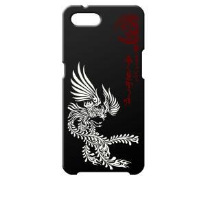 Reno A OPPO ブラック ハードケース ip1040 和風 和柄 鳳凰 鳥 トライバル|ss-link