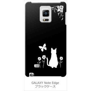 SC-01G/SCL24 GALAXY Note Edge ギャラクシー docomo au ブラック ハードケース 猫 ネコ 花柄 a026 カバー|ss-link