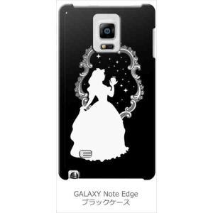 SC-01G/SCL24 GALAXY Note Edge ギャラクシー docomo au ブラック ハードケース 白雪姫 リンゴ キラキラ プリンセス カバー|ss-link