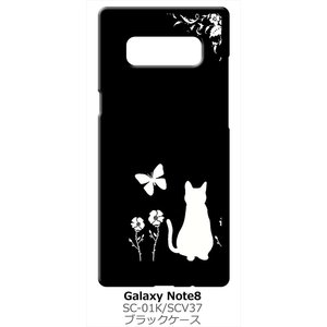 SC-01K/SCV37 Galaxy Note8 ギャラクシー ブラック ハードケース 猫 ネコ 花柄 a026|ss-link