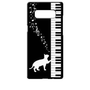 SC-01K/SCV37 Galaxy Note8 ギャラクシー ブラック ハードケース ピアノと白猫 ネコ 音符 ミュージック キラキラ|ss-link