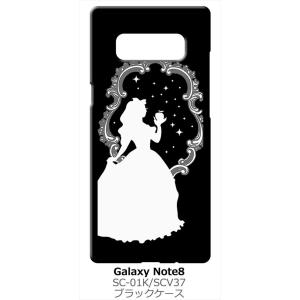 SC-01K/SCV37 Galaxy Note8 ギャラクシー ブラック ハードケース 白雪姫 リンゴ キラキラ プリンセス|ss-link