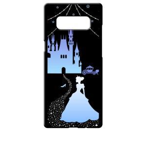 SC-01K/SCV37 Galaxy Note8 ギャラクシー ブラック ハードケース シンデレラ(ブルー) キラキラ プリンセス|ss-link