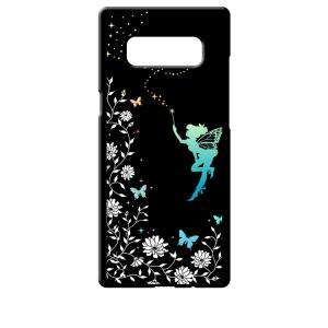 SC-01K/SCV37 Galaxy Note8 ギャラクシー ブラック ハードケース フェアリー キラキラ 妖精 花柄 蝶|ss-link