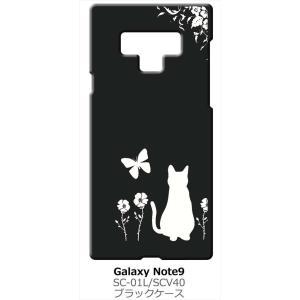 Galaxy Note9 SC-01L/SCV40 ギャラクシーノート9 ブラック ハードケース 猫 ネコ 花柄 a026|ss-link