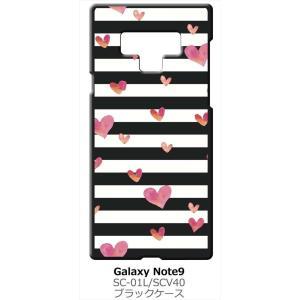Galaxy Note9 SC-01L/SCV40 ギャラクシーノート9 ブラック ハードケース ハート&ボーダー|ss-link