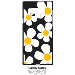 Galaxy Note9 SC-01L/SCV40 ギャラクシーノート9 ブラック ハードケース デイジー 花柄 レトロ フラワー|ss-link