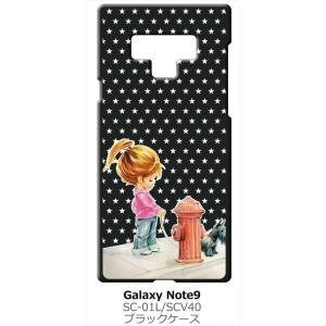 Galaxy Note9 SC-01L/SCV40 ギャラクシーノート9 ブラック ハードケース 犬と女の子 レトロ 星 スター ドット|ss-link