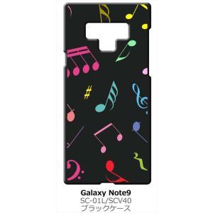 Galaxy Note9 SC-01L/SCV40 ギャラクシーノート9 ブラック ハードケース 音符 ト音記号 カラフル|ss-link
