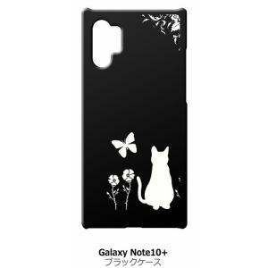 Galaxy note10+ SC-01M SCV45 ブラック ハードケース 猫 ネコ 花柄 a026 ss-link