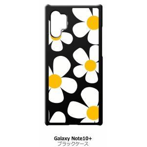 Galaxy note10+ SC-01M SCV45 ブラック ハードケース デイジー 花柄 レトロ フラワー ss-link