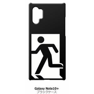 Galaxy note10+ SC-01M SCV45 ブラック ハードケース 非常口 ss-link
