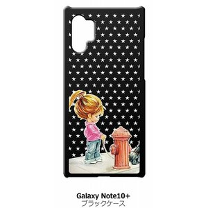 Galaxy note10+ SC-01M SCV45 ブラック ハードケース 犬と女の子 レトロ 星 スター ドット ss-link