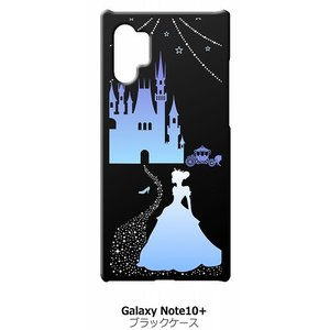 Galaxy note10+ SC-01M SCV45 ブラック ハードケース シンデレラ(ブルー) キラキラ プリンセス ss-link