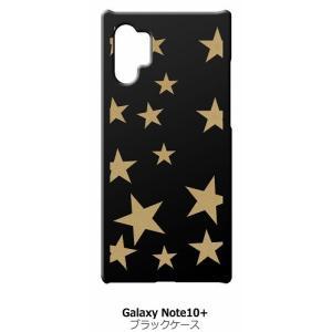 Galaxy note10+ SC-01M SCV45 ブラック ハードケース 星 スター ベージュ ss-link