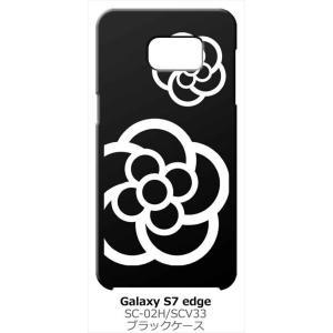 SC-02H/SCV33 Galaxy S7 edge ブラック ハードケース カメリア 花柄|ss-link