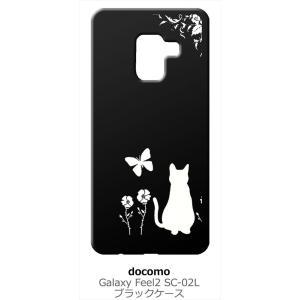 Galaxy Feel2 SC-02L ギャラクシーフィール2 ブラック ハードケース 猫 ネコ 花柄 a026|ss-link